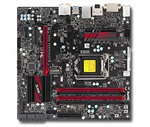 Supermicro Motherboard C7Z170-M (Retail)